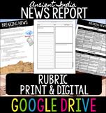 Ancient India News Report