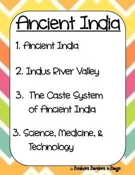 Ancient India Socratic Seminar Lesson Plan Pack