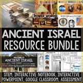 Ancient Israel Activities Resource Bundle