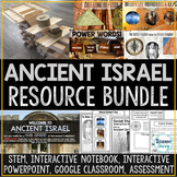 Ancient Israel Activities Resource Bundle