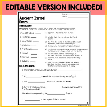 Ancient Israel Assessment Exam
