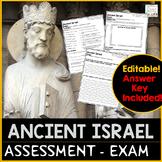 Ancient Israel Exam Assessment | Ancient Israel Test Googl