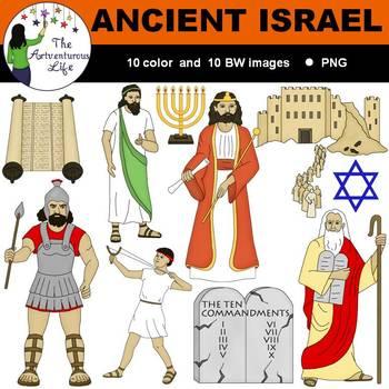 Ancient Israel Clip Art