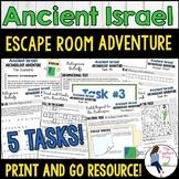 Ancient Israel Escape Room Style Adventure