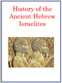 Ancient Israel History Curriculum