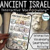 Ancient Israel Interactive VocAPPulary™ - Israel Vocabular