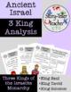 Ancient Israel Monarchy Three Kings BUNDLE