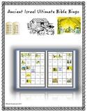 Ancient Israel Ultimate Bible Bingo Game