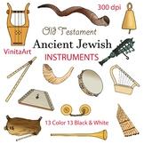 Ancient Jewish Instruments, Old Testament clip art