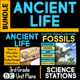 Ancient Life Long Gone 5E Unit AND Science Station BUNDLE 3rd Grade