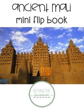 Ancient Mali BUNDLE