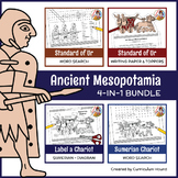 Ancient Mesopotamia 4-in-1 Bundle - Diagram, Word Searches & Writing Paper!