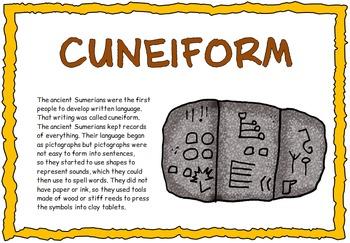 Ancient Mesopotamia (BUNDLE PACK)