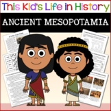 Ancient Mesopotamia Civilization Study