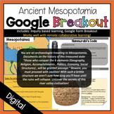Ancient Mesopotamia Digital Breakout Room