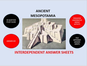 Ancient Mesopotamia:  Interdependent Answer Sheets Activity