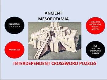 Ancient Mesopotamia:  Interdependent Crossword Puzzles Activity