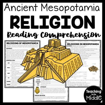 Ancient Mesopotamia Religion Reading Comprehension Worksheet