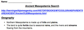 Ancient Mesopotamia Webquest