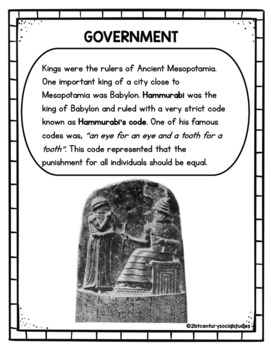 Ancient Mesopotamia Worksheet: Geography, Religion, Government (CCLS)
