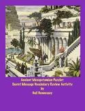 Ancient Mesopotamian Puzzler: Secret Message Vocabulary Review Activity