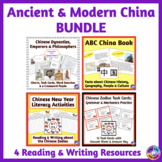 Ancient & Modern China: Reading & Writing Activities BUNDLE
