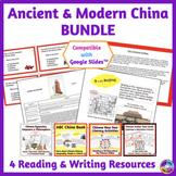 Ancient & Modern China: Reading & Writing Activities BUNDLE
