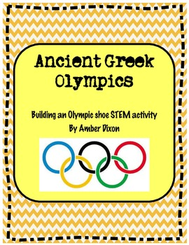 Ancient Olympic Shoe Design
