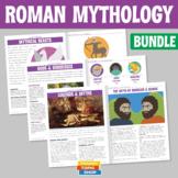 Ancient Roman Mythology Bundle