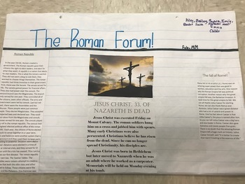 Ancient Roman Unit Newspaper Project