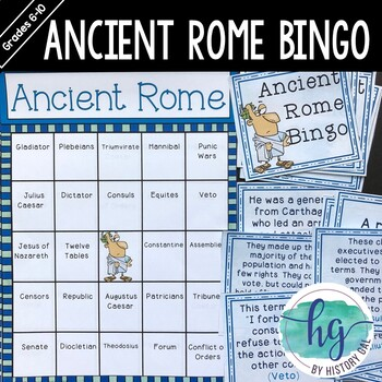 Ancient Rome Bingo
