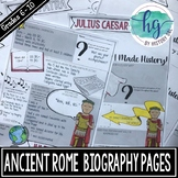 Ancient Rome Biography Pages