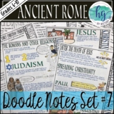 Ancient Rome Doodle Notes Set 7 for Judaism and Christianity in the Roman Empire