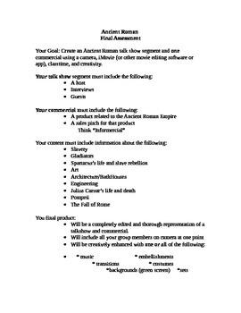 Ancient Rome Final  Assessment