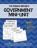 Ancient Rome - Government Mini-Unit