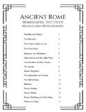Ancient Rome Homeschool Unit Study