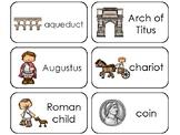 Ancient Rome Printable Flashcards. Preschool-3rd Grade Anc