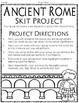 Ancient Rome Project: Write & Perform a Skit! {Ancient Rome Activity}