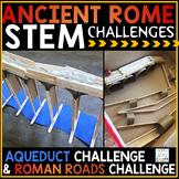 Ancient Rome Activities STEM Challenges