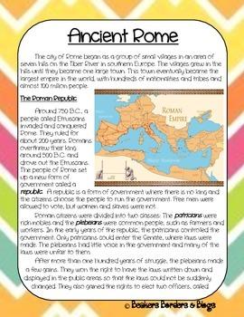 Ancient Rome Socratic Seminar Lesson Plan