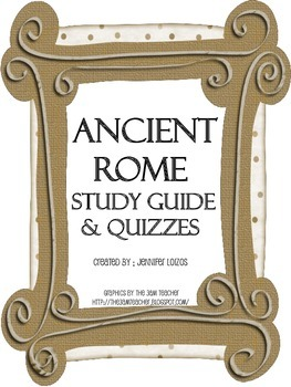 Ancient Rome Study Guides and Quizzes Bundle