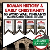 Ancient Rome Word Wall Pennants, Back to School, Classroom Decor