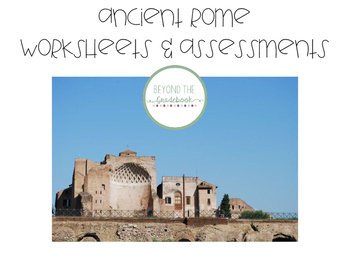 Ancient Rome Worksheets and Assessments