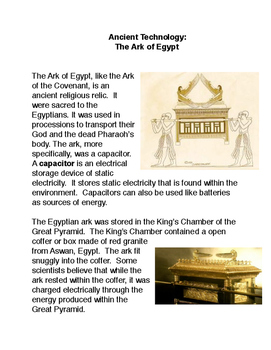 Ancient Technology:  The Ark of Egypt