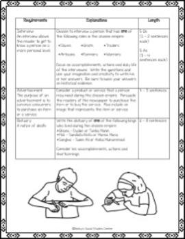 Ancient West Africa: Create a Newspaper - Ghana, Mali & Songhai