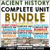 Ancient World History Complete Unit Curriculum Bundle
