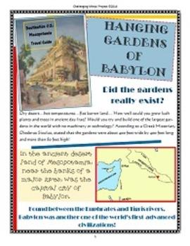 Ancient World Wonder Travels - Destination #2: Hanging Gardens of Babylon