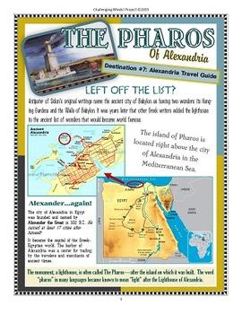 Ancient World Wonder Travels - Destination #7: Pharos of Alexandria