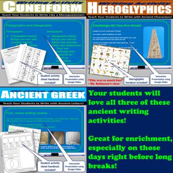 Ancient Writing Bundle
