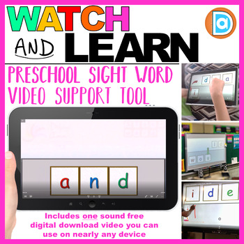 And - FREE Preschool Sight Word Support, Video Resource for Sight Word Practice